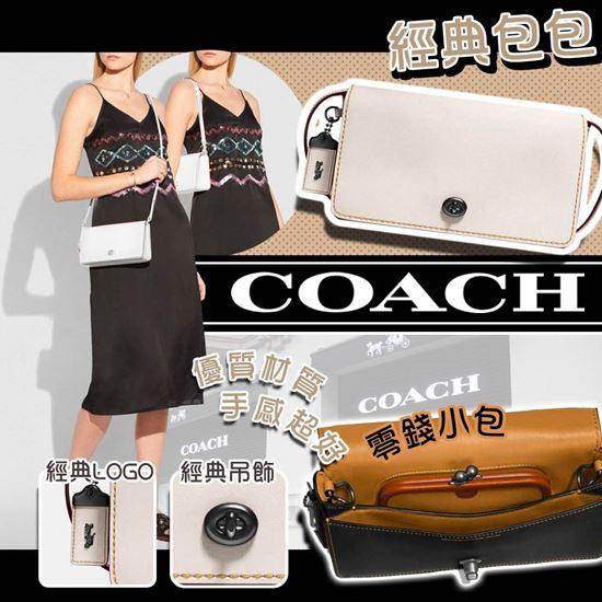 圖片 **貨品已截單**A P4U 空運: Coach Dinky 純色長帶真皮銀包