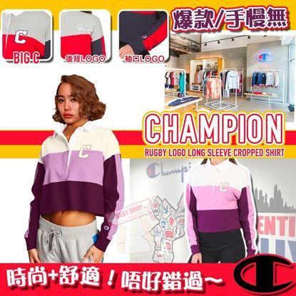 圖片 A P4U 3底: Champion Logo 女裝立領長袖上衣