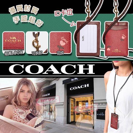 圖片 *貨品已截單* A P4U 空運: Coach Heart Floral 桃心掛頸卡套