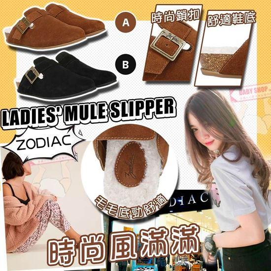圖片 *貨品已截單* A P4U 3底: Zodiac Slipper 女裝毛毛拖鞋