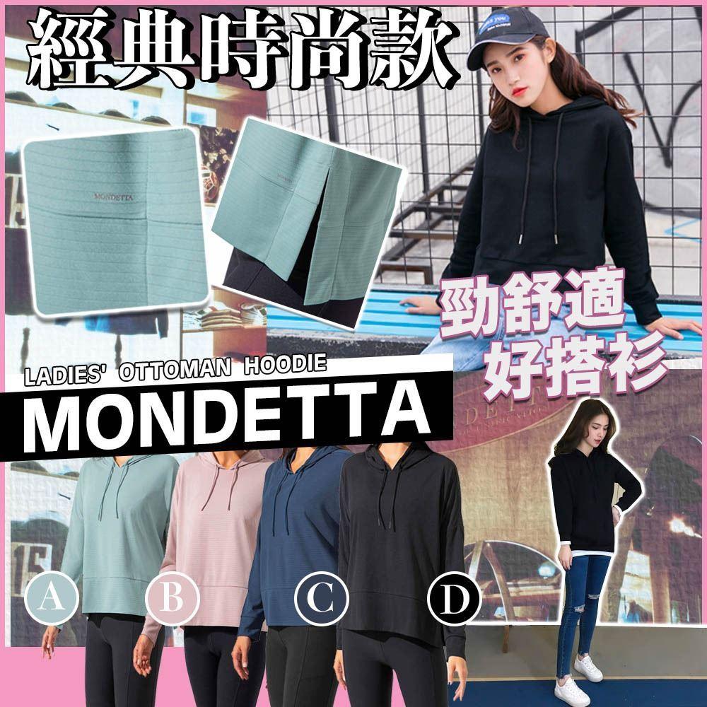 圖片 *貨品已截單* A P4U 3底: Mondetta Ottoman 女裝短款風帽衫