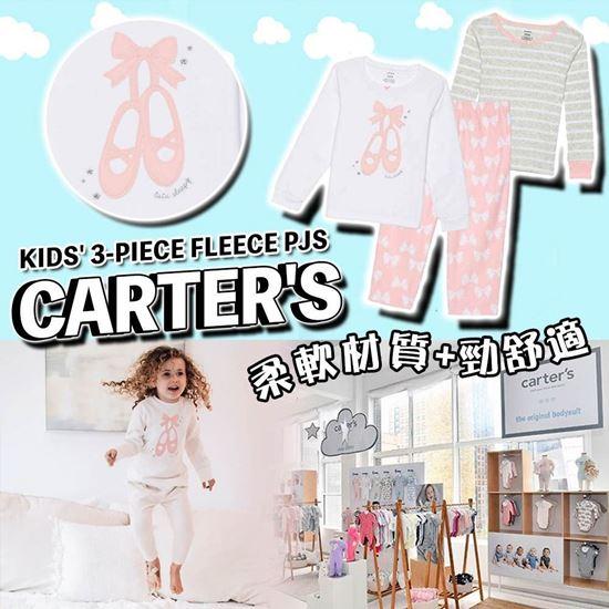 圖片 **貨品已截單**A P4U 3底: Carter's 女童全棉三件套家居衣