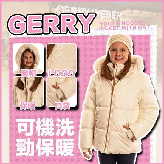 圖片 **貨品已截單**A P4U 3底: Gerry 大童夾棉厚外套