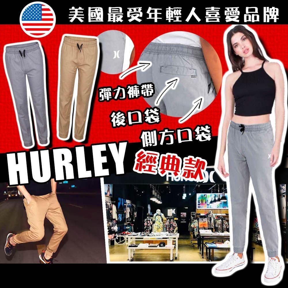 圖片 **貨品已截單**A P4U 3底: Hurley Twill Jogger 中童休閒長褲