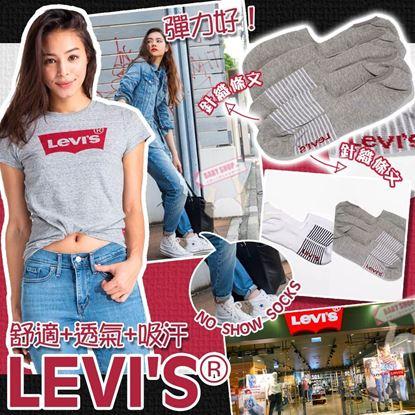 圖片 A P4U 3底: Levis 一套2雙女裝船襪 (顏色隨機)