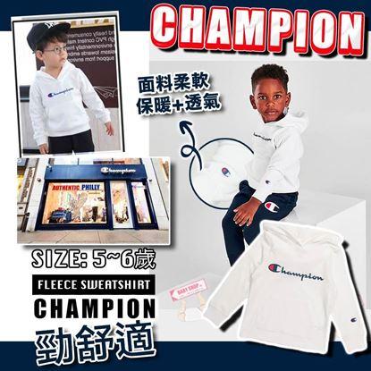 Picture of A P4U 3底: Champion Fleece 小童Logo內毛有帽衛衣