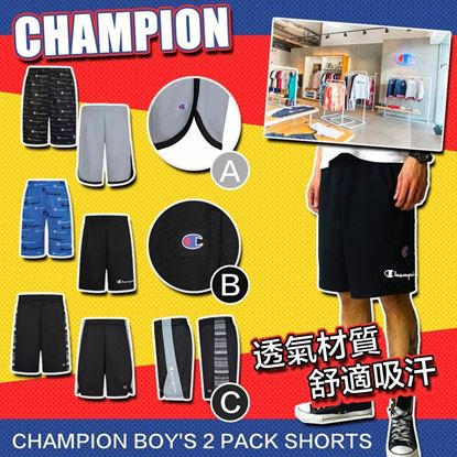 圖片 **貨品已截單**A P4U 4中: Champion 一套2條中童短褲