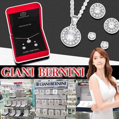 圖片 *貨品已截單* A P4U 4中: Giani Bernini 純銀鑽石套裝