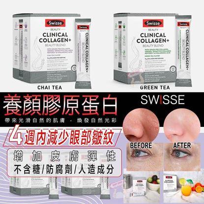 Picture of Swisse 養顏美容膠原蛋白粉 (1盒30包)