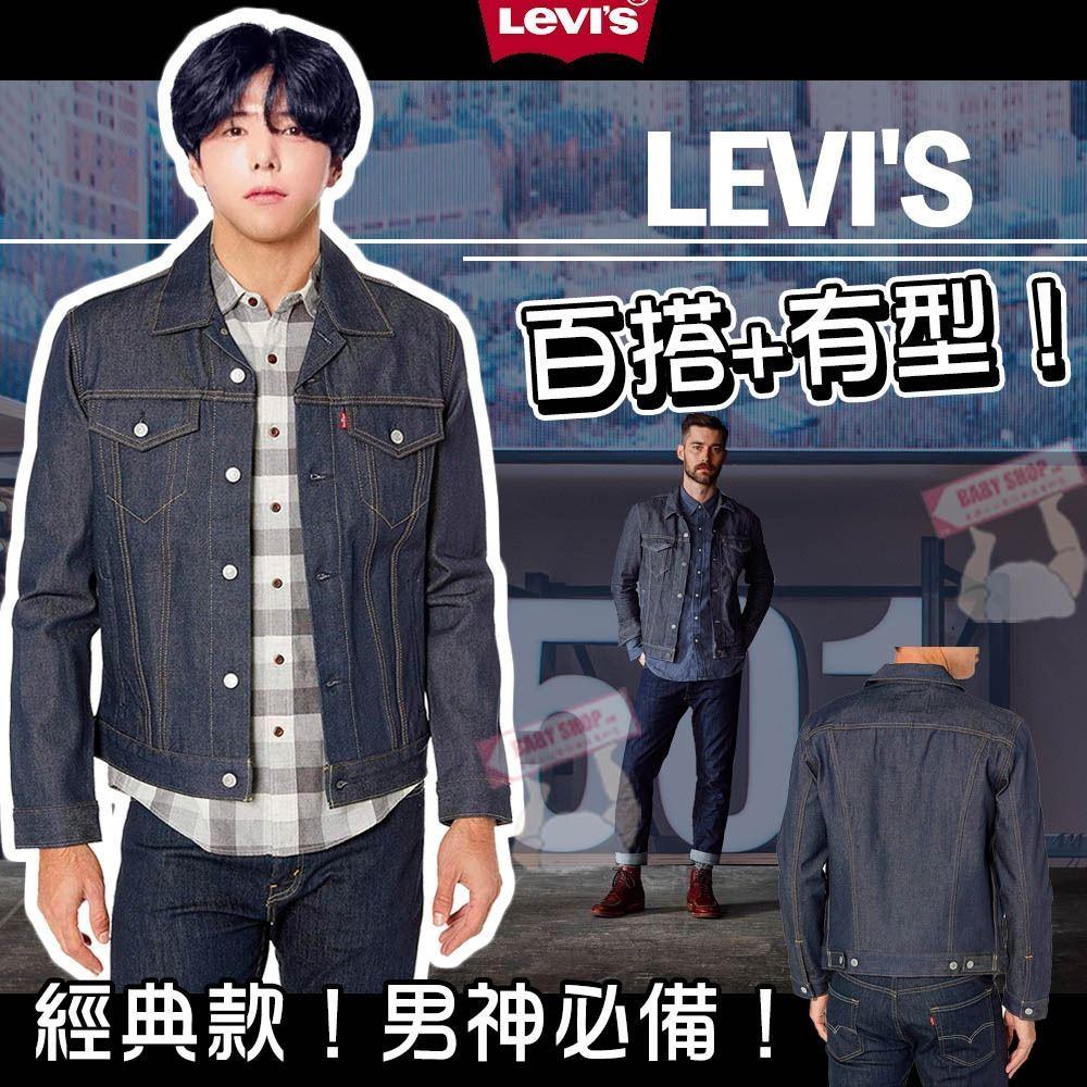 圖片 **貨品已截單**A P4U 4中: Levis Trucker 男裝牛仔外套