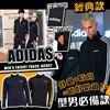 圖片 **貨品已截單**A P4U 4中: Adidas Tricot 男裝運動外套