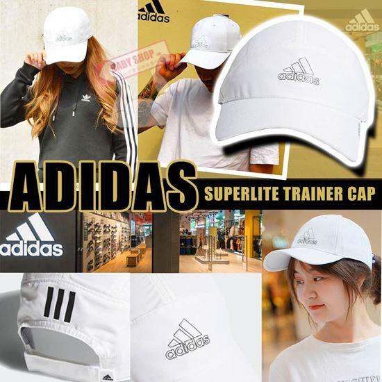 圖片 A P4U 4中: Adidas Superlite Cap帽(白色)