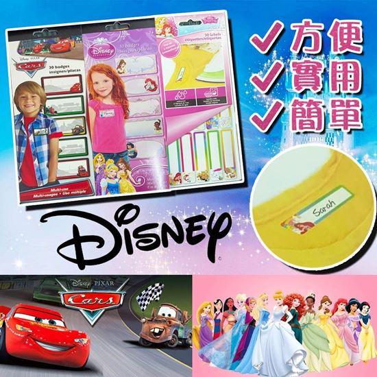 圖片 Disney 衣服姓名貼紙