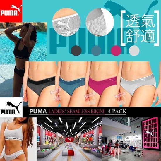 圖片 Puma Logo 女裝寬邊內褲 (1套4件) M