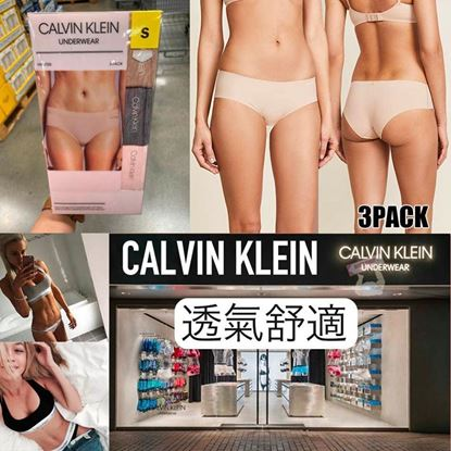 圖片 Calvin Klein 無痕女裝混色內褲 (1套3條)