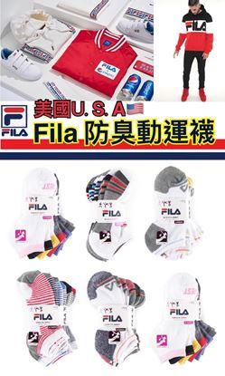 圖片 FILA 運動襪 (1套6對) 顏色隨機