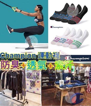 圖片 Champion 1套4對女裝運動襪 (顏色隨機)