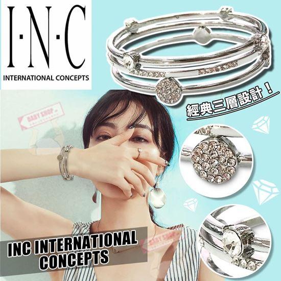 圖片 **貨品已截單**A P4U 空運: INC International 水晶手鐲