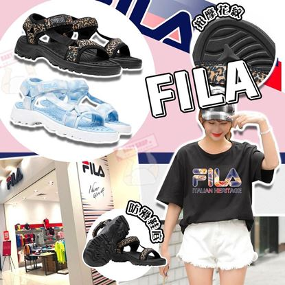 圖片 **貨品已截單**A P4U 4中: Fila Strap 女裝涼鞋