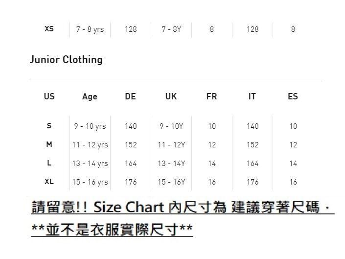 圖片 *貨品已截單* A P4U 4中: PUMA 仔仔全棉短袖套裝(款式隨機)