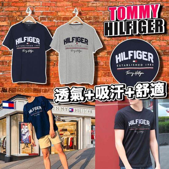 圖片 *貨品已截單* A P4U 4中: Tommy Hilfiger 男裝全棉大Logo短袖衫