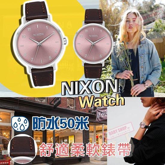 圖片 *貨品已截單* A P4U 3底: Nixon Arrow 女裝手錶