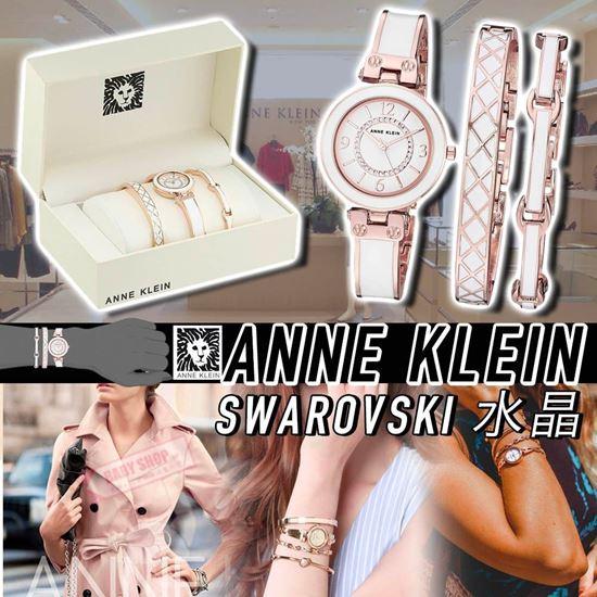 圖片 ** 已截單**A P4U 4底: Anne Klein Swarovski 水晶手錶3件套