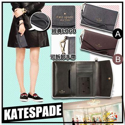 Picture of A P4U 空運: Kate Spade laurel way 經典手提短銀包