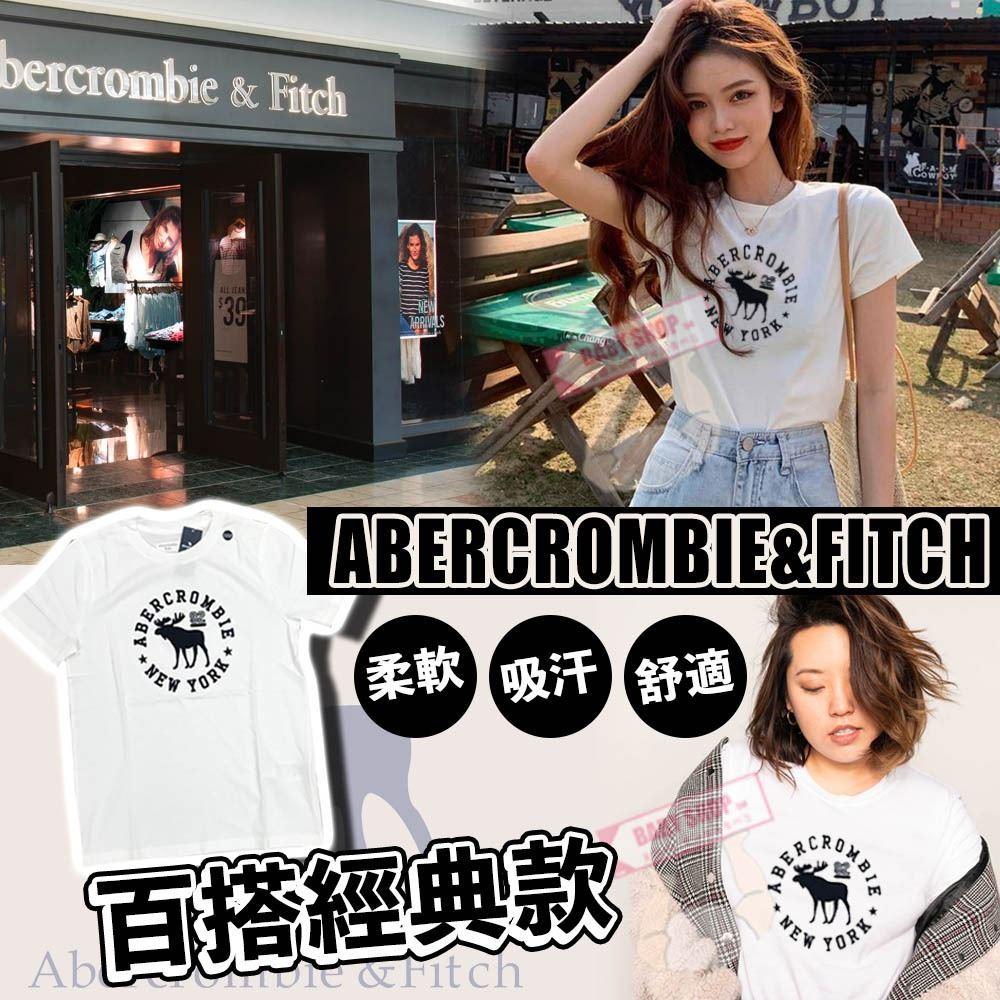 圖片 **貨品已截單**A P4U 4中: Abercrombie & Fitch 大童款Logo上衣