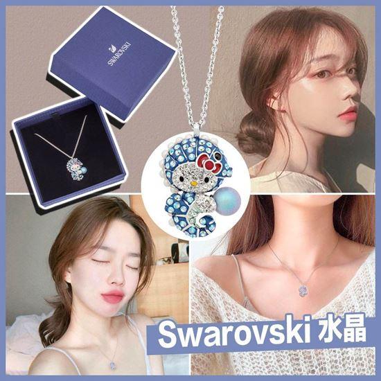 圖片 *貨品已截單* A P4U 4中: SWAROVSKI Hello Kitty 水晶頸鏈