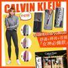 圖片 **貨品已截單**A P4U 4中: Calvin Klein 女裝Logo半拉鏈上衣