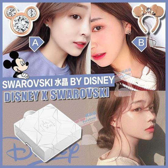 圖片 *貨品已截單* A P4U 4中: Disney X Swarovski 米奇耳環