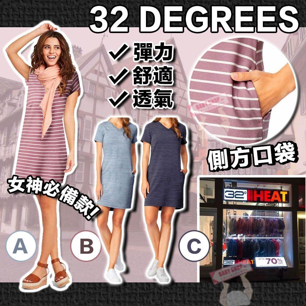 圖片 **貨品已截單**A P4U 4中: 32度女裝涼感短袖連身裙