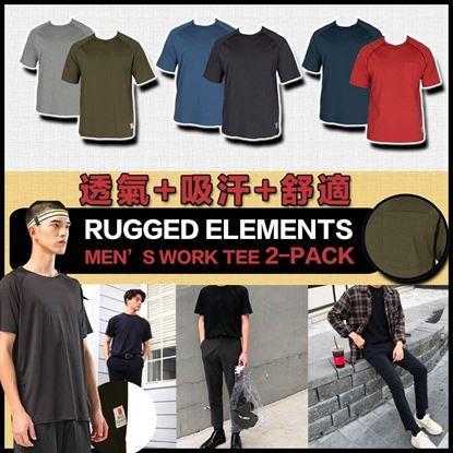圖片 **貨品已截單**A P4U 4中: Rugged Elements 男裝短袖 (顏色隨機)