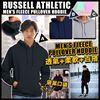 圖片 **貨品已截單**A P4U 4中: Russell 男裝純色有帽衛衣
