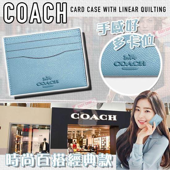 圖片 **貨品已截單**A P4U 空運: Coach 純色卡包