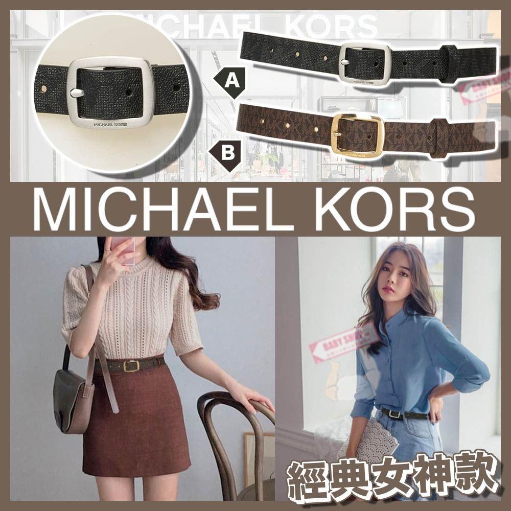 圖片 *貨品已截單* A P4U 4底: Michael Kors Logo Belt 女裝皮帶