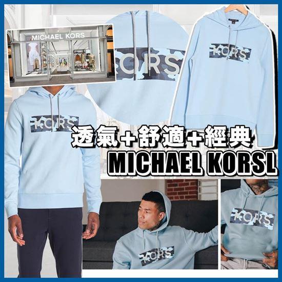 圖片 *貨品已截單* A P4U 4底: Michael Kors 男裝有帽衛衣(淺藍)