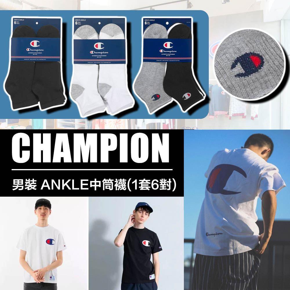 圖片 Champion 男裝 Ankle 中筒襪(1套6對)