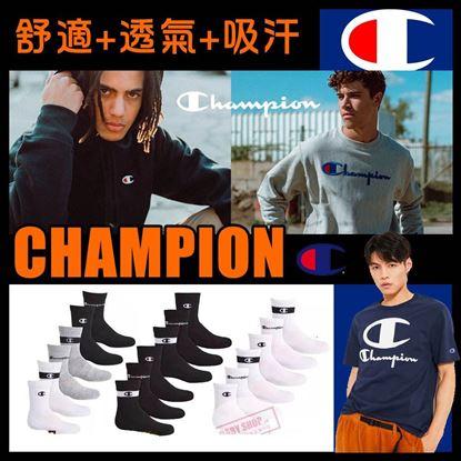 Picture of Champion 1套6對中童長襪