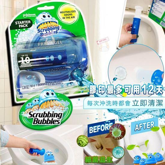 圖片 *貨品已截單* A P4U 4底: Scrubbing Bubbles 廁所清潔套裝