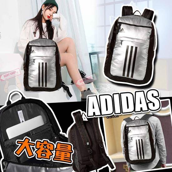 圖片 *貨品已截單* A P4U 4底: Adidas Unisex 雙肩背囊