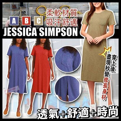 Picture of **貨品已截單**A P4U 4底: Jessica Simpson Finlee 女裝休閒Tee長裙
