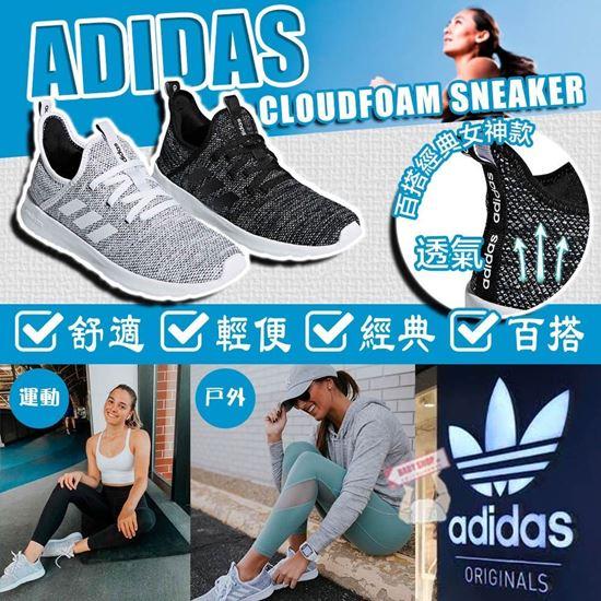 圖片 **貨品已截單**A P4U 4底: Adidas Cloudfoam 女裝運動鞋