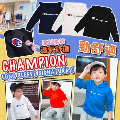 圖片 Champion 小童Logo長袖衫