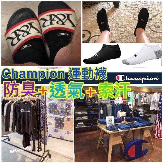 圖片 Champion 男裝透氣運動短襪(1套6對)
