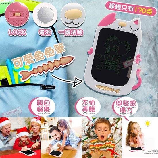 圖片 **貨品已截單**A P4U 5中: 兒童LCD電子塗鴉板