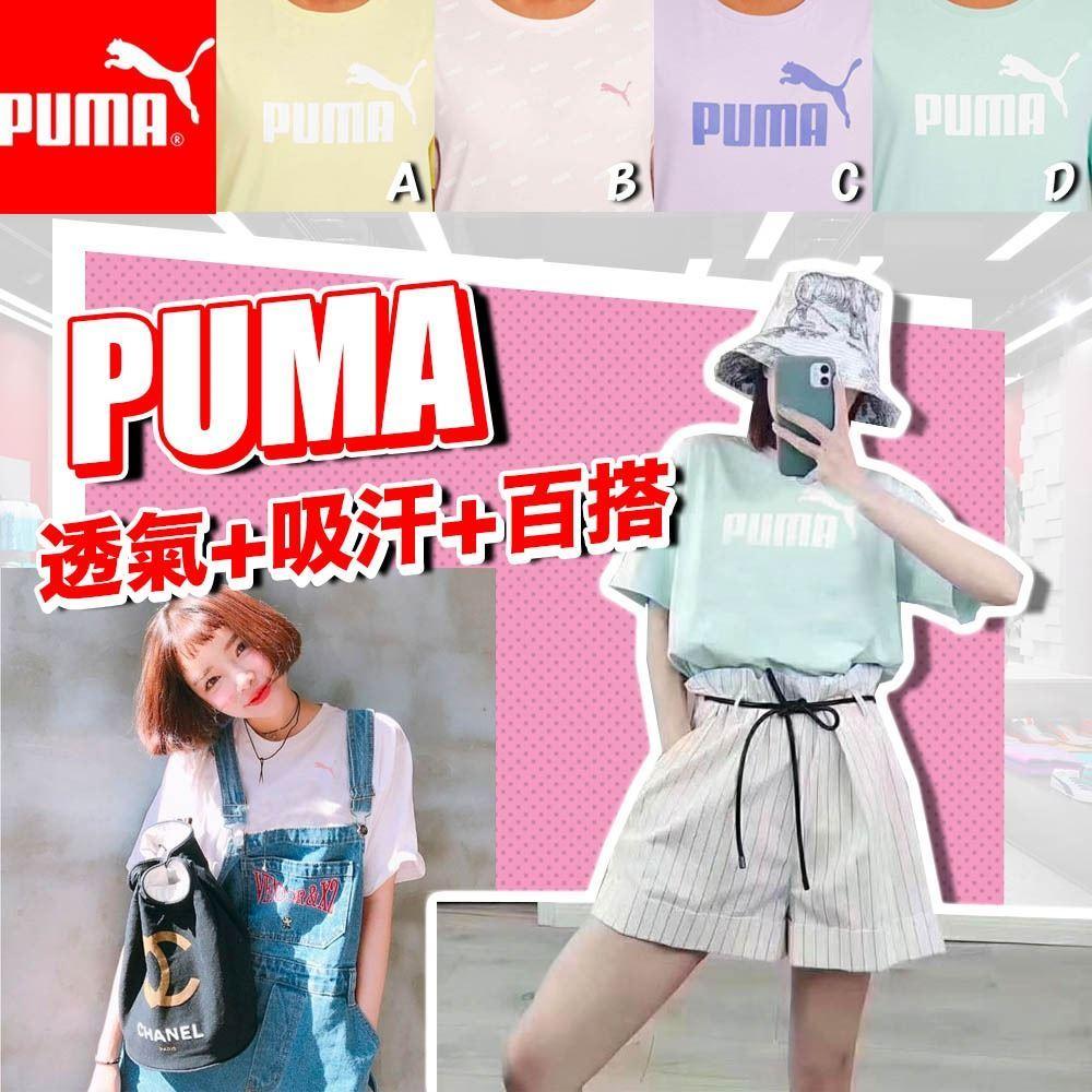 圖片 **貨品已截單**A P4U 4底: Puma 女裝LOGO 短袖Tee