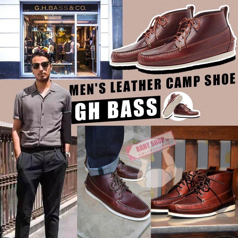 圖片 **貨品已截單**A P4U 4底: GH Bass 男裝短靴