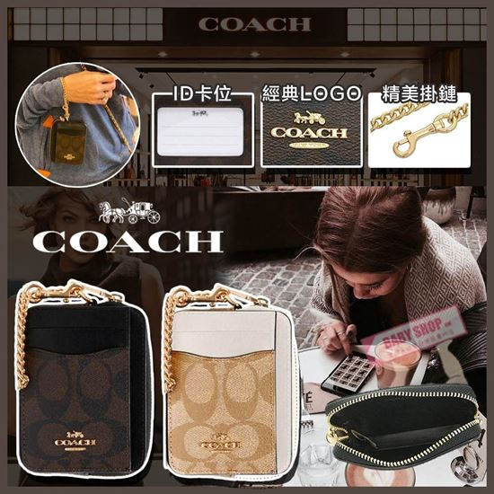 圖片 **貨品已截單**A P4U 空運: Coach Logo 拉鏈卡包
